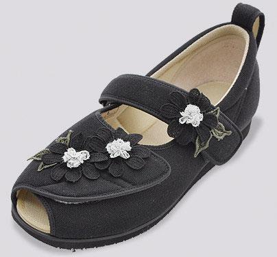 shoe_openmagic_cosmos_bl