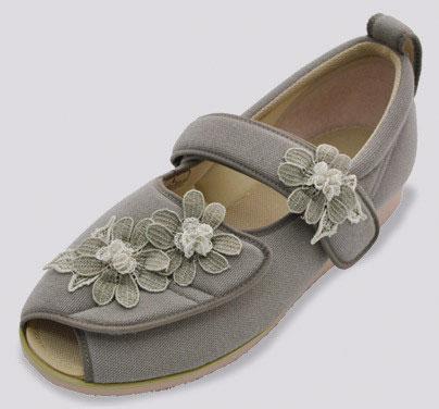 shoe_openmagic_cosmos_gr